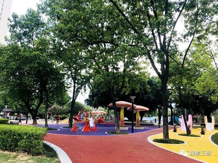 三明市区13座儿童微游乐设施已全部完工,对外开放!
