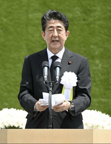 安倍在广岛和长崎发表雷同致辞?日本政府做出解释