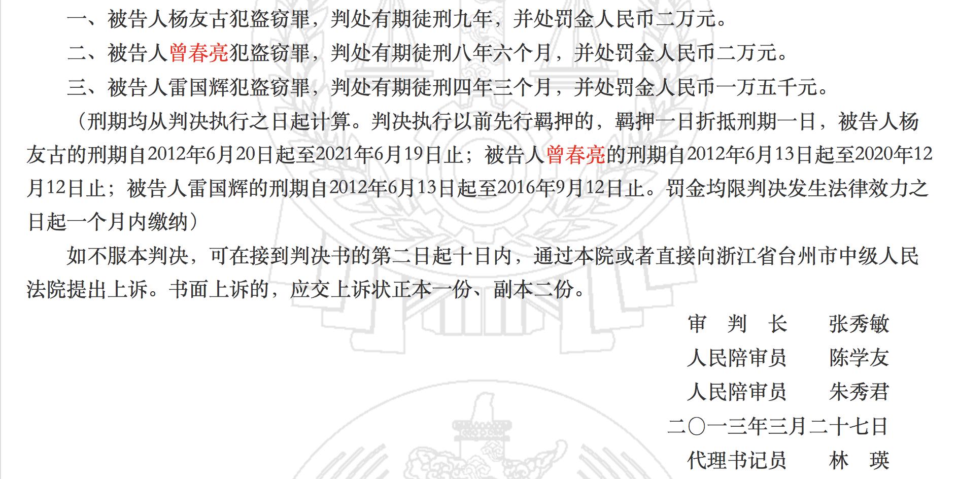 江西乐安在逃杀人嫌犯曾两次入狱,7岁伤者尚未脱离生命危险