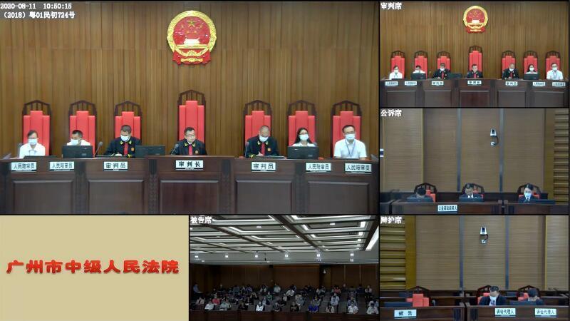 """1.31亿""""天价""""索赔!广州检察院对一家污染环境企业提起公益诉讼"""