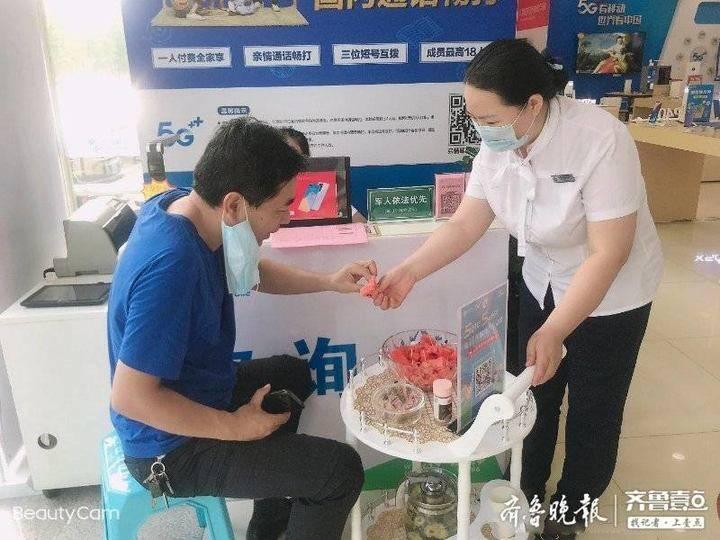 """淄博移动:""""服务专车""""打造差异化服务,不断提升客户满意度"""