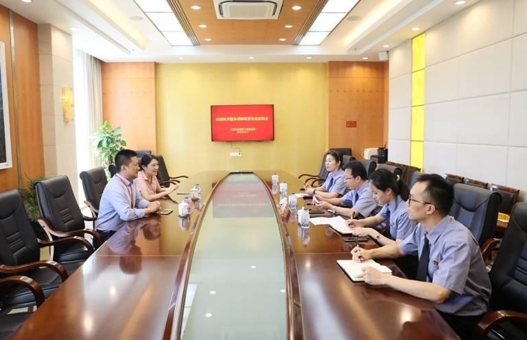 青浦区院召开服务保障民营企业座谈会