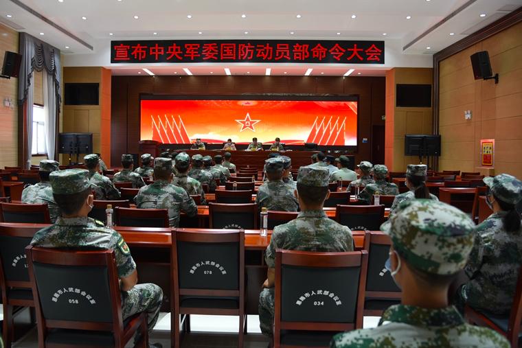 恩施市召开宣布中央军委国防动员部命令会:宋传富任市人武部部长