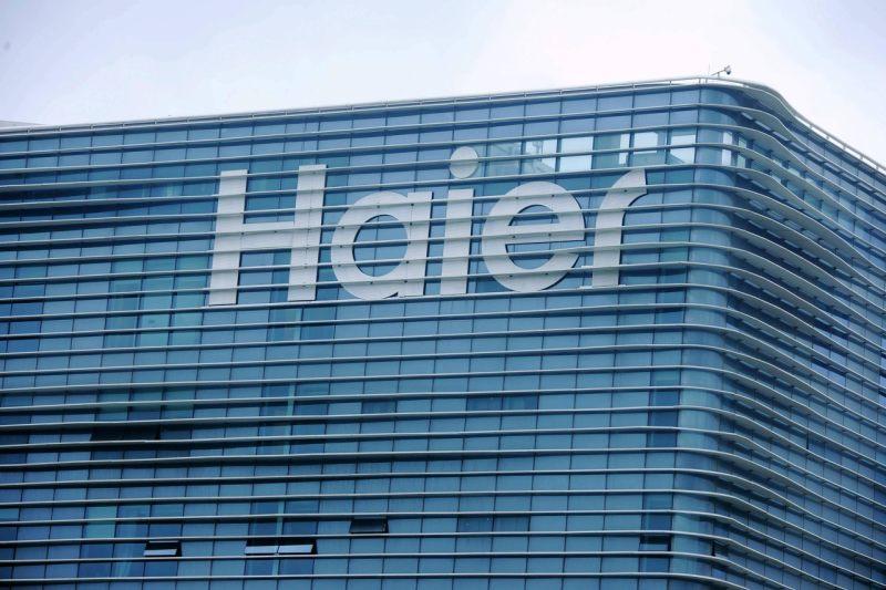 私有化后的转型,海尔能否走到白电三巨头顶端?