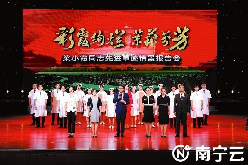 报告会讲述了梁小霞同志的先进事迹  通讯员周志访摄