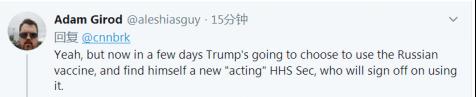普京突然宣布后,特朗普着急了?!