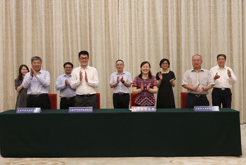 天津市与拼多多达成全面战略合作,首个省级综合优品馆登陆新电商