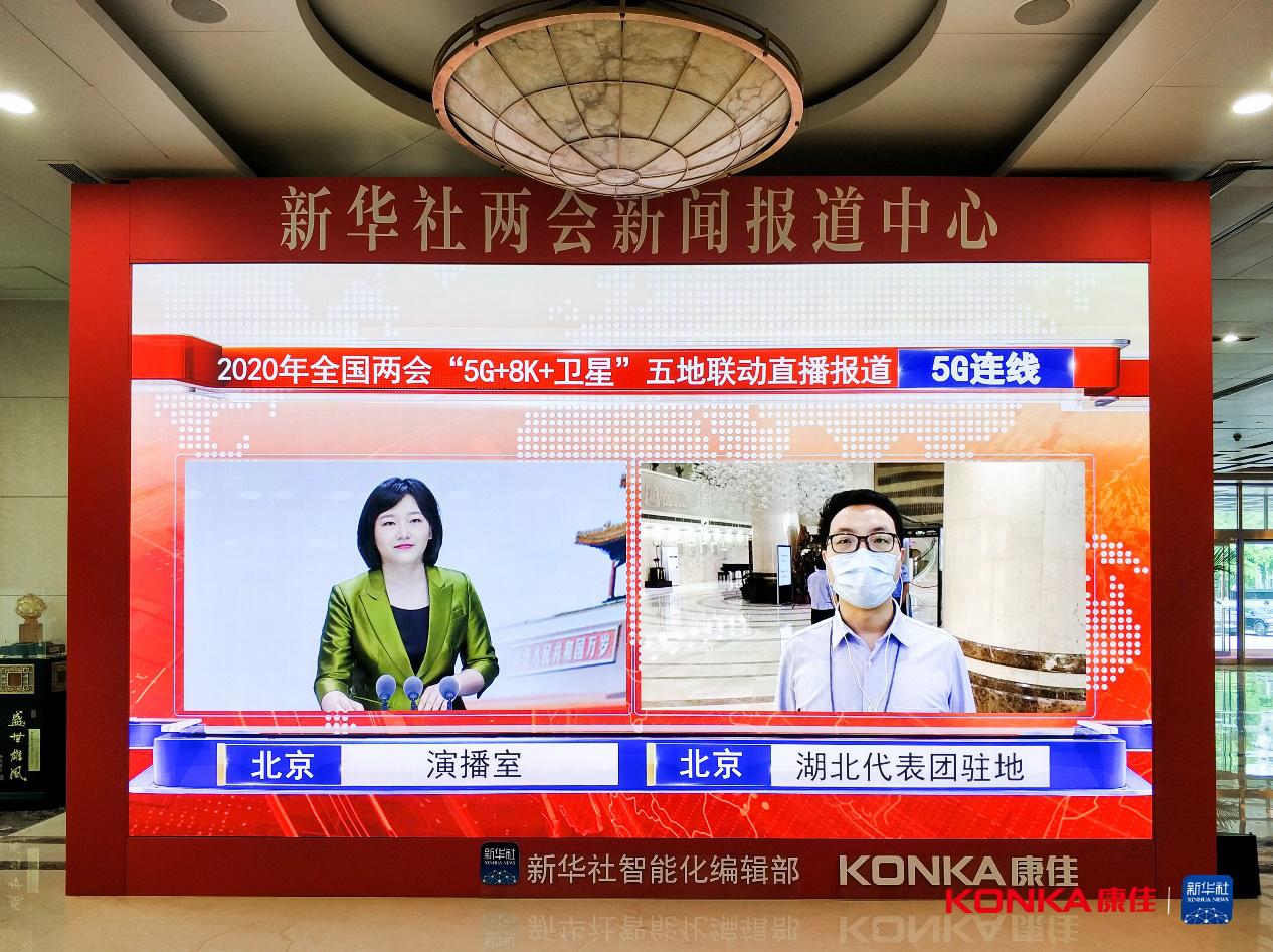 以科技创新为驱动,康佳集团将引领中国智造新时代