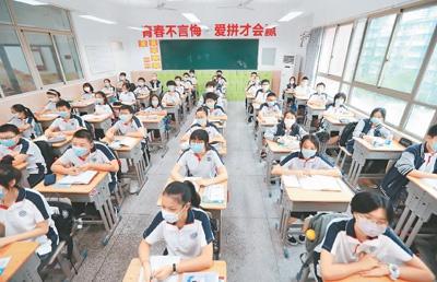 武汉 初一初二返校复学