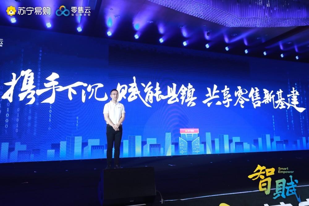 苏宁易购零售云亮上半年成绩单:同比增长98%,单月GMV最高28亿