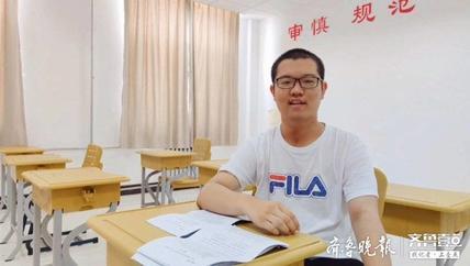 枣庄三中高考710分考生高焕昂:清华一直是我的目标
