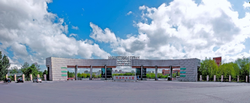 沈阳化工大学2020年第二学士学位招生简章