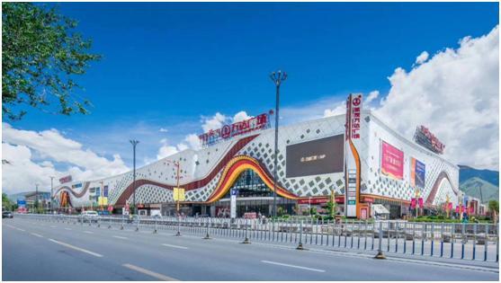 央企承建的西藏自治区首座万达广场助力拉萨经济多样化发展