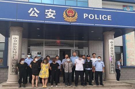 通报丨宁夏警方查处多起卖淫嫖娼案,抓获涉黄人员17人