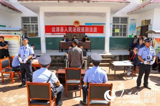 四川盐源县林区吸烟引发森林火灾 被告人被判处有期徒刑三年