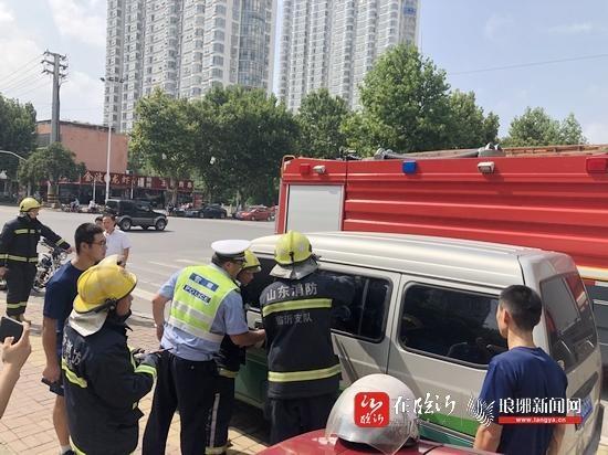 临沂:车内充电宝暴晒后起火 交警消防及时施救