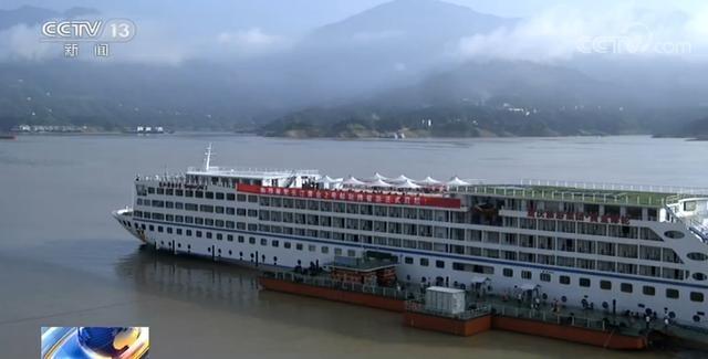 湖北迎来首艘跨省旅游邮轮 标志着跨省三峡游的正式复航