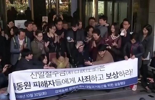 日韩关系再起风波 这次因为啥?