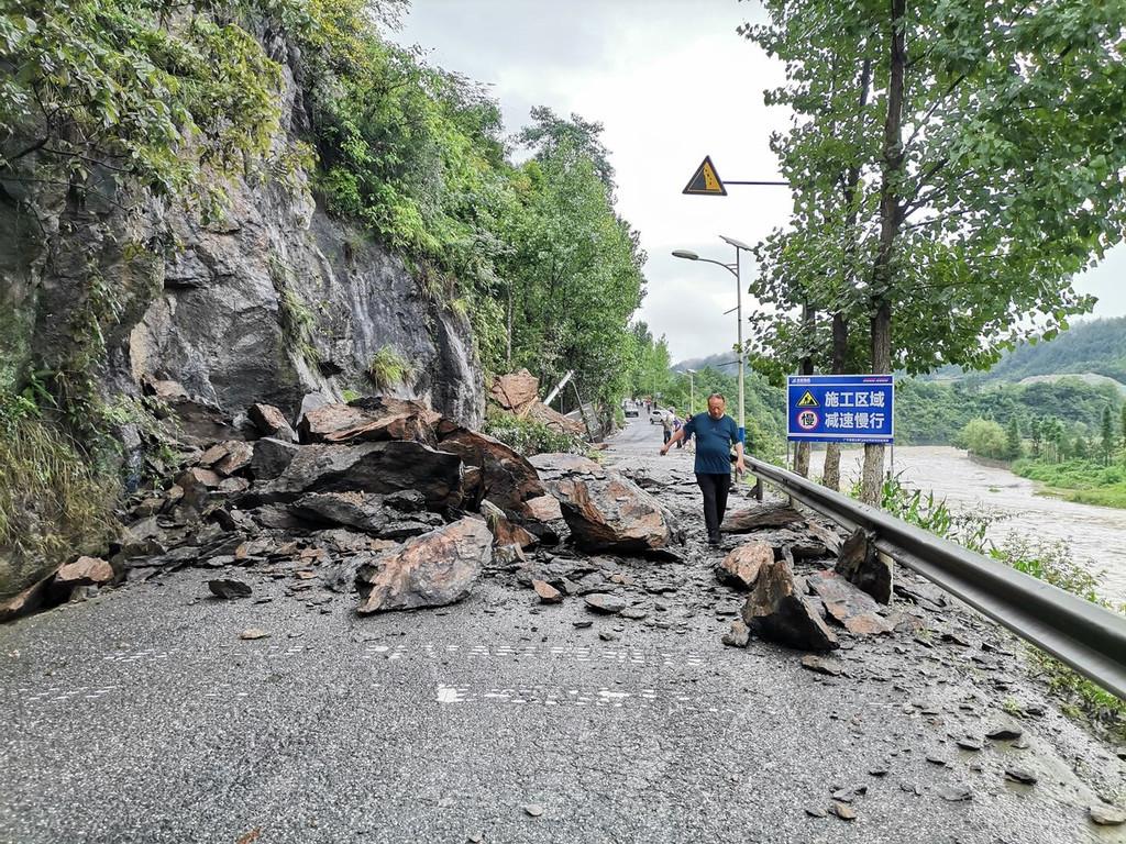暴雨造成青川县两乡差异等级受影