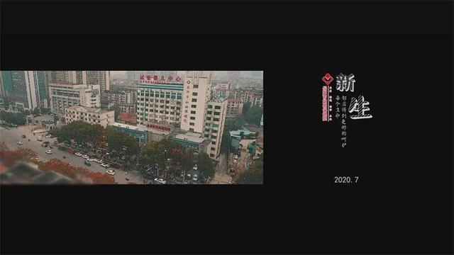 解读出生缺陷患儿救助保障政策与服务,岳阳市妇幼保健院原创微电影《新生》