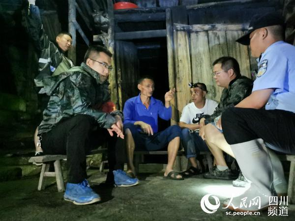 雅安芦山县基层党组织全力抗洪救灾 转移安置受灾群众4602人