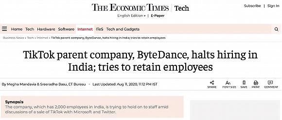 印媒:字节跳动已暂停印度招聘,暂未正式裁员