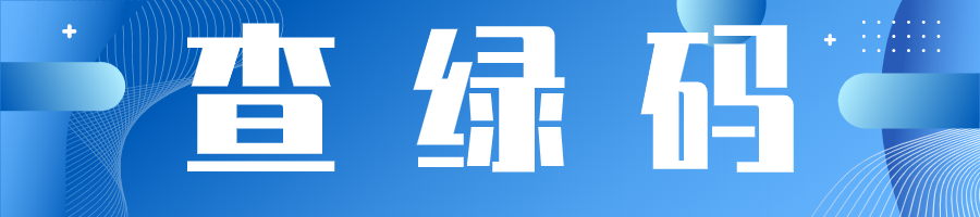"""""""放心游""""!云南十项工作做好景区疫情防控"""