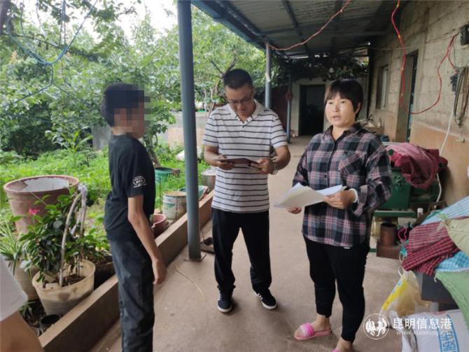 东川区残联抽查残疾人自主创业扶持申报补助项目