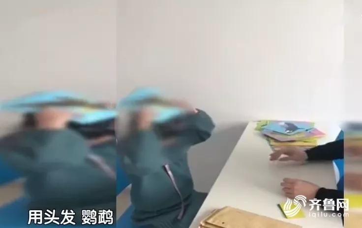 """花2万多报班,山东烟台9岁女孩有""""天眼""""可蒙眼识字!记者验证""""特异功能""""突然失效"""