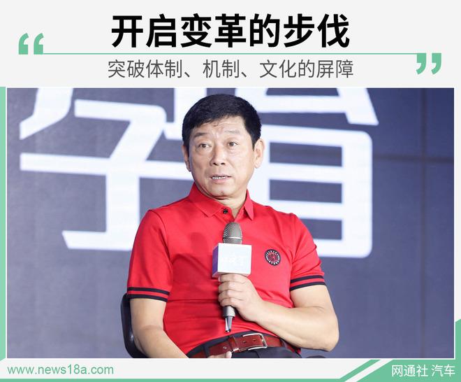 长城汽车掌舵人——魏建军:如何突破层层屏障!