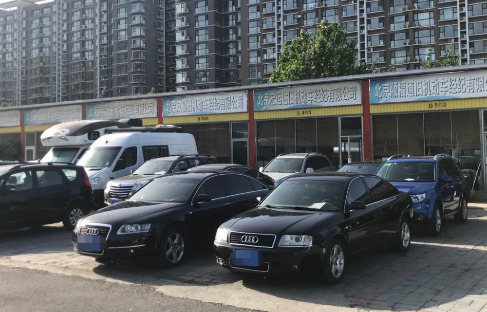 月交易线索大增50%:瓜子二手车开放平台赋能经销商实现高效增长
