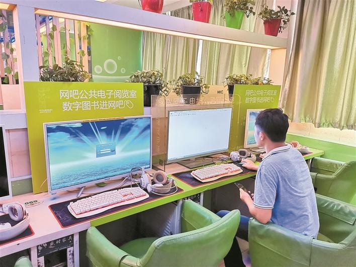 """福田区30家""""网吧公共电子阅览室""""开门迎客"""