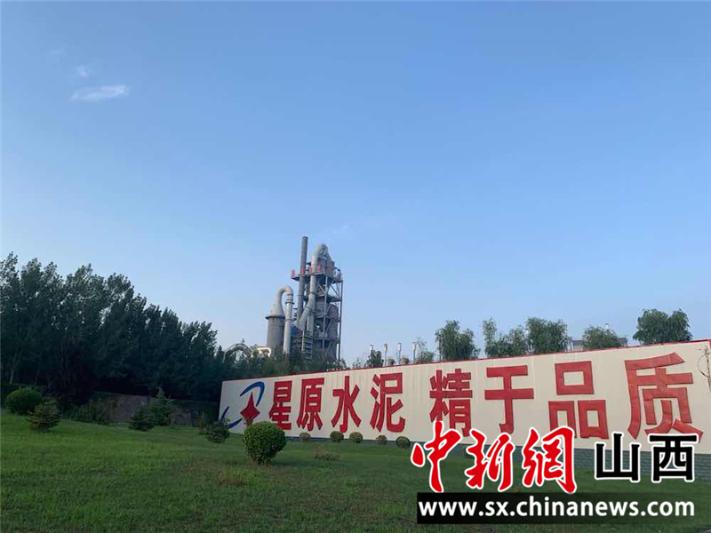 """星原钢铁集团打造森林式""""绿色工厂""""。摄影:任丽娜"""