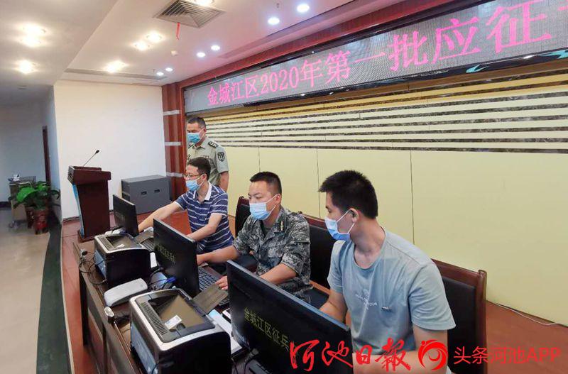 金城江区征兵工作顺利开展,411人已参加体检