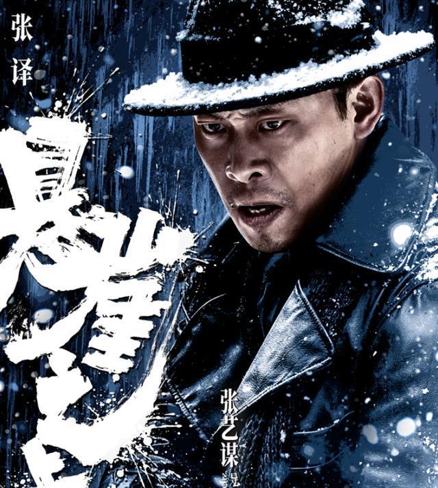 """张艺谋最新谍战片《悬崖之上》官宣,00后""""谋女郎""""会不会是下一个周冬雨?"""