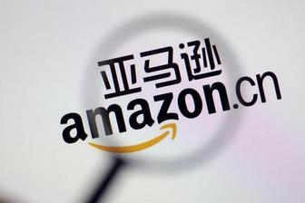 亚马逊全球开店:中国出口跨境电商从野蛮生长走向精耕细作