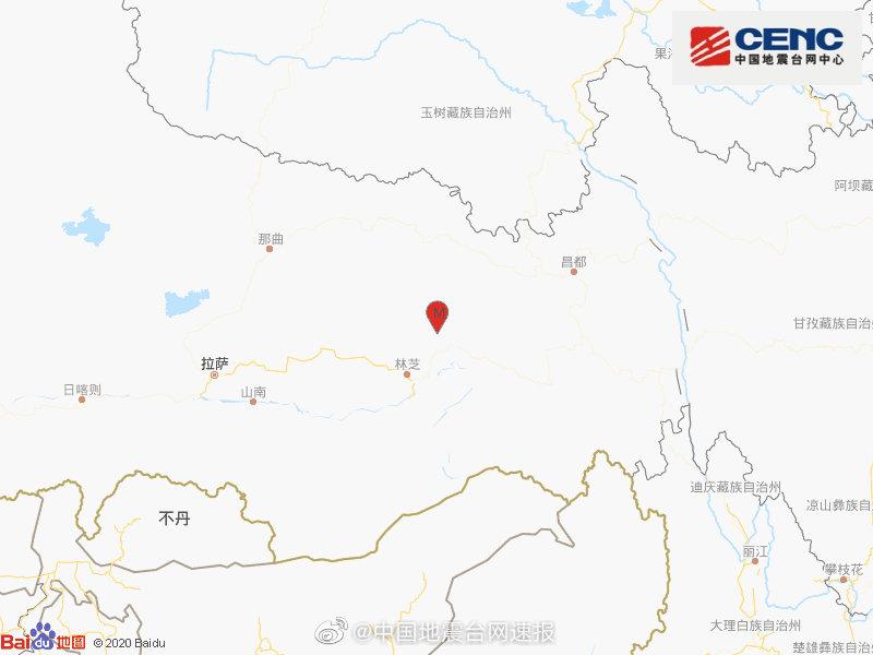 西藏林芝县博密发生4.1级地震 震源深度10公里