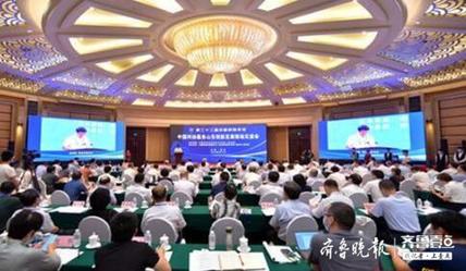 中国科协服务山东创新发展现场交流会在泰安举行