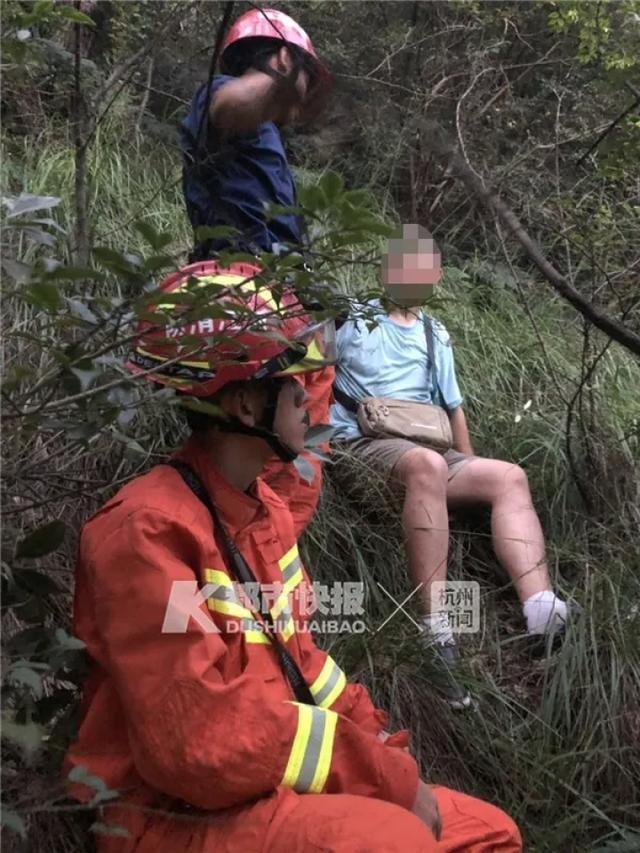 """""""我被困在西湖的山上了,请救救我!""""男子爬十里琅珰想抄近路,掉到沟里!马上看了手机电量和信号……"""