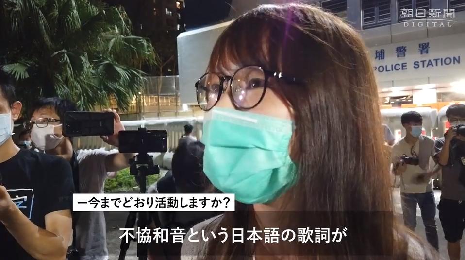 周庭蹭上日本女团,粉丝一脸嫌弃