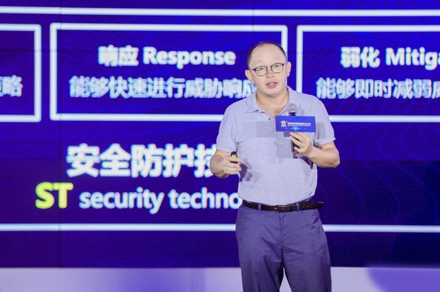 田溯宁:5G带来数字商业新趋势,安全将定义企业业务边界