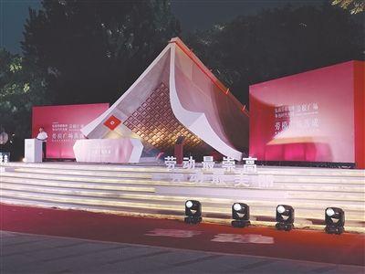 沈阳又一网红打卡地现身和平区劳模广场