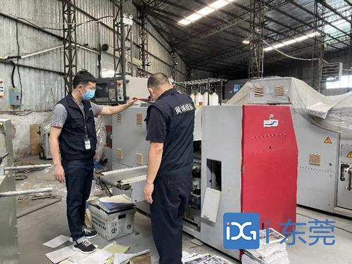 黄埔海关破获5.1亿元二手胶印机走私大案