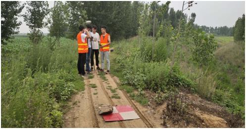 山东省地质测绘院曲阜市镇级河道及小型水库管理和保护范围项目