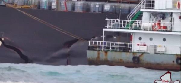 """漏油货船船体裂缝明显 毛里求斯已做好""""最坏打算"""""""