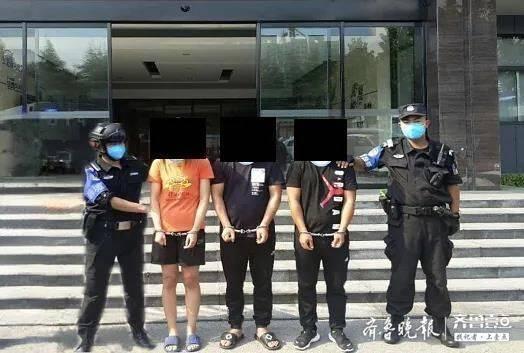 枣庄这三人不到半年,为网赌平台作推广非法获利126000元