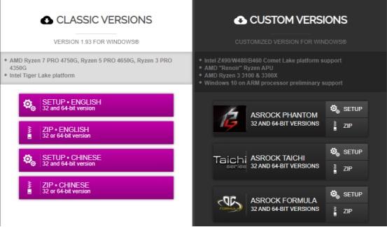 CPU-Z 1.93:正式支持 AMD 锐龙 PRO 4000G 和英特尔 11 代酷睿