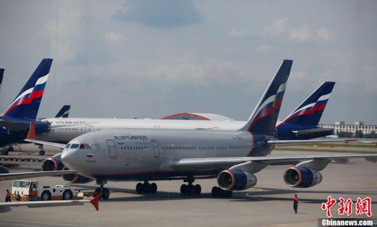 资料图:莫斯科谢列梅捷沃机场。中新社发 贾靖峰 摄