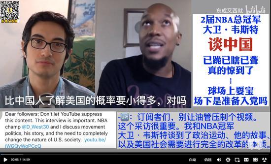 """这位狂吹中国的黑人怒汉 曾是全NBA最聪明的""""预言家"""""""
