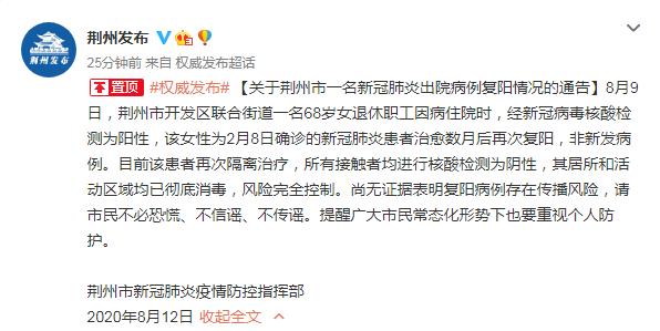 安徽餐饮店进口冻虾新冠病毒检出阳性 冷冻海鲜会成为传染源吗?